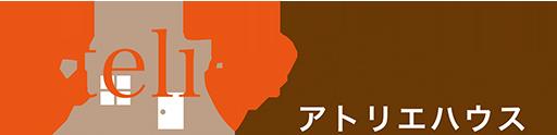 アトリエハウス|兵庫県尼崎市|女性のための売りたい・買いたい 住まいのあんしん相談